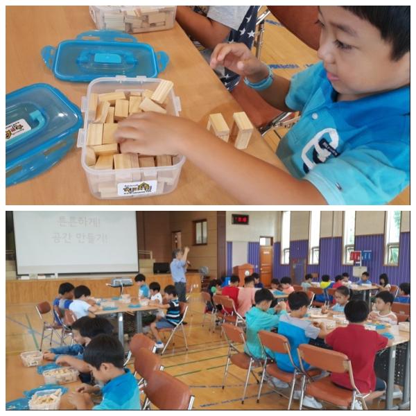 율목초등학교 진로축제 건축가체험.jpg