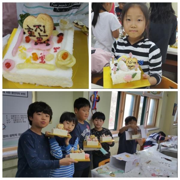 병점초등학교 떡케익특강.jpg